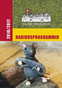 Tallinna Linnamuuseumi haridusprogrammid 2016