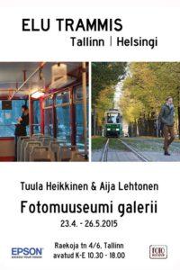 Elu trammis. Tallinn Helsingi