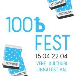 Tallinna vene kultuuri linnafestival 100Ѣ FEST