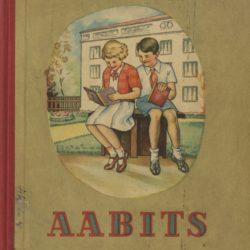 aabits-1948
