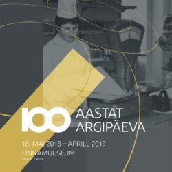 Tallinna Linnamuuseumi aastanäitus