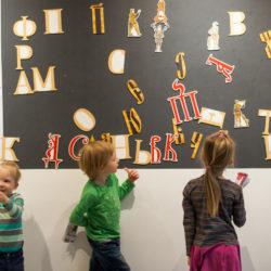 Avatud mänguväljad Tallinna vene muuseumis 2017_foto Yulia Bogacheva (2)