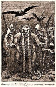 Illustratsioon R. Štein (1901)