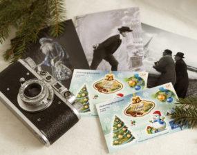 Postmargid ja jõulukaardid