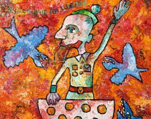 «Диалоги с художником: живопись и графика Кузи Зверева» в Таллинском русском музее