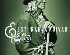 Eesti rahva rõivad