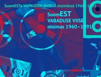 """Uus näitus Linnamuuseumis: <b>""""SoomEst vabaduse viise otsimas. 1960–1991""""</b>"""