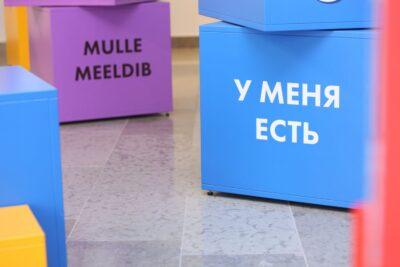 """<b>""""Muuseumi laboratoorium"""": Tallinna vene muuseumi uus eksperimentaalnäitus</b>"""