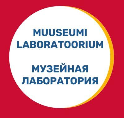 Tallinna vene muuseumi uus eksperimentaalnäitus